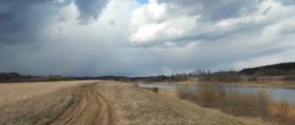 Тверская область Волга ерш и окунь